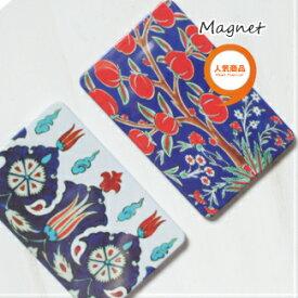 【メール便発送可】 トルコ雑貨 トルコ 土産 タイル デザイン マグネット