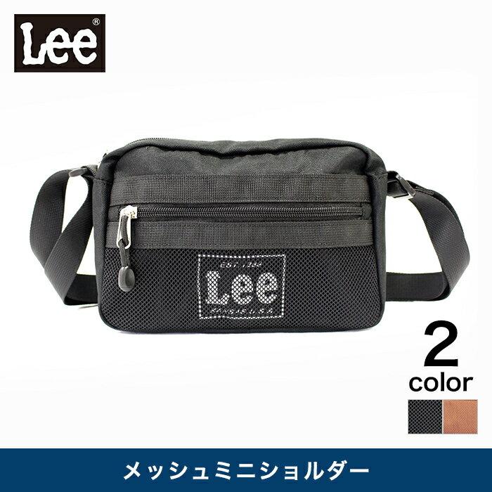 【LEE】 Leeメッシュミニショルダー ショルダー ブラック ライトブラウン 0421125