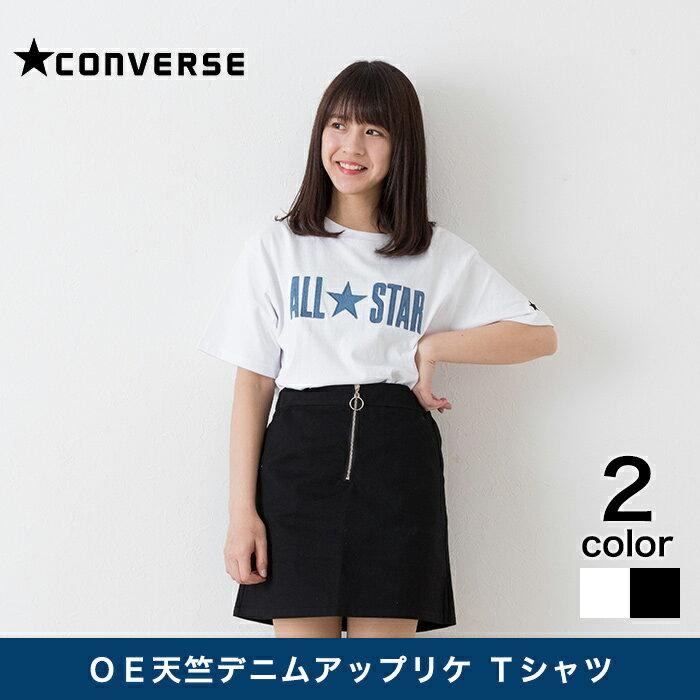 【CONVERSE】 OE天竺デニムアップリケ Tシャツ レディース トップス Tシャツ 半袖