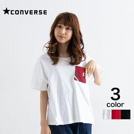 【CONVERSE】 コンバースキャンバスポケットTシャツ キャンバスポケット デザイン デザインポケット オールスター レディース トップス Tシャツ 半袖 かわいい オフ ブラック レッド