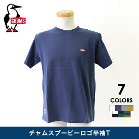 【CHUMS】 チャムス チャムス ブービーロゴ半袖T メンズ トップス Tシャツ ホワイト ネイビー ボーダー