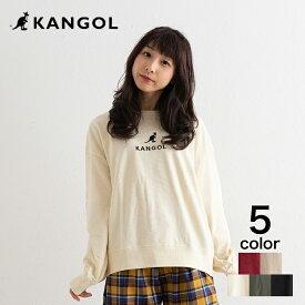 【KANGOL】カンゴール 裏毛ワンポイント刺繍スウェット  クルー クルースウェット トレーナー  かわいい シンプル レッド ベージュ アイボリー カーキ ブラック