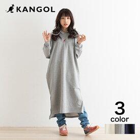 【KANGOL】カンゴール 裏起毛裾スリットBIGパーカーワンピース  ワンピース ビッグシルエット かわいい シンプル  ワンポイント アイボリー 杢グレー インクブラック