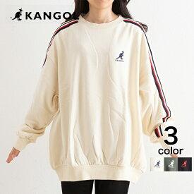 【KANGOL】カンゴール 裏起毛スリーブラインBIGスウェット  BIGサイズ クルー クルースウェット トレーナー  かわいい シンプル  袖ライン アイボリー カーキ ブラック
