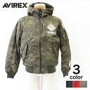 【セール中】【AVIREX】 アヴィレックス フーデットMA-1 メンズ アウター 中綿ジャケット MA-1 ブラック レッド カモフラ ノベルティあり