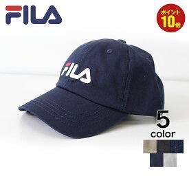 【FILA】フィラ ローキャップ 帽子 キャップ ローキャップ メンズ レディス ユニセックス 刺繍 おしゃれ ブラック ネイビー ベージュ デニム ホワイト