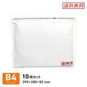 クッション封筒・白(飛脚メール便最大・宅配80サイズ) 10枚セット