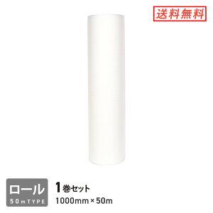ミラーマット ロール(幅1000mm×50m) 1巻