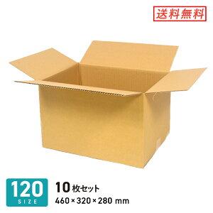 ダンボール 段ボール箱 宅配120サイズA3 460×320×深さ280mm 10枚セット