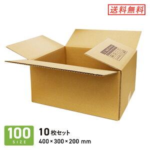 ダンボール 段ボール箱 広告入り100サイズ 400×300×深さ200mm 10枚セット