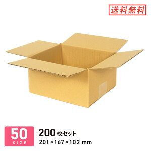 ダンボール 段ボール箱 宅配60サイズS 201×167×深さ102mm 200枚セット