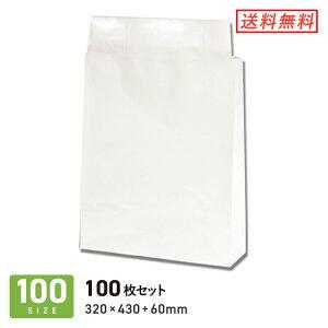 耐水(ラミネート)宅配袋L・高さ430mm(白) 100枚セット