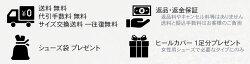 MDSダンスシューズ日本製ソフトクッション女性LS兼用シューズ【送料無料】【サイズ交換送料無料】(K3-55-107)踊りやすい高品質国産madeinjapan社交ダンス靴レディースMAJESTマジェストダンスシューズエーディーエス合同会社