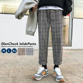 チェック ワイドパンツ メンズ 韓国 ファッション タータンチェック 9分丈 ストリート おしゃれ オルチャンファッション 韓国服 綿100% コットン デイリーコーデ ジェンダーレス korea