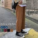 コーデュロイ パンツ ワイド 秋冬 韓国 ファッション メンズ ボトムス おしゃれ 9分丈 ストリート オルチャンファッション 韓国服 綿 コットン 防寒 デイリーコーデ ジェンダーレス korea