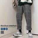 チェック ワイドパンツ メンズ 韓国 ファッション グレンチェック 9分丈 ストリート おしゃれ オルチャンファッション 韓国服 綿 コットン デイリーコーデ ジェンダーレス korea