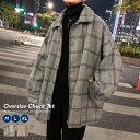 【10/26再販】 韓国 ファッション 冬 メンズ ビックシルエット ジャケット チェック ウィンドペン アウター ストリート コート おしゃれ オルチャンファッション ウール 韓国服 上着 ブルゾン