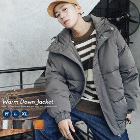 韓国ファッション メンズ 冬 ダウンジャケット 中綿 軽量 ボリュームネック 防風 防寒 ハイネック ブルゾン おしゃれ オルチャンファッション 韓国服