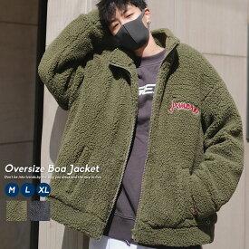 韓国 ファッション メンズ ボア ブルゾン ジャケット 冬 ビッグシルエット もこもこ あったかい おしゃれ オルチャンファッション 韓国服 スポーツ