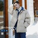 韓国ファッション メンズ 冬 ダウンジャケット 中綿 防風 防寒 ペディン レイヤード シンプル ブルゾン ジャケット おしゃれ オルチャンファッション 韓国服