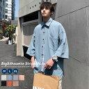 【メール便対応】 ビックシルエット メンズ シャツ 半袖 ストライプ 韓国 ファッション 韓国服 ストリート 夏 綿100% コットン オーバーサイズシャツ おしゃれ オルチャンファッション デイリーコーデ モード