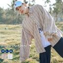 【メール便対応】 韓国 ファッション ビッグシルエット チェックシャツ メンズ 長袖 タータンチェック ドロップショルダー オルチャンファッション 韓国服 デイリーコーデ ジェンダーレス korea
