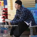 【メール便対応】 韓国 ファッション ビッグシルエット チェックシャツ メンズ 長袖 ブラックウォッチ ドロップショルダー オルチャンファッション 韓国服 デイリーコーデ ジェンダーレス korea