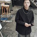 【メール便対応】 韓国 ファッション メンズ シャツ 長袖 おしゃれ ゆったり 無地 シンプル ドレスシャツ フォーマル ビジネス カジュアル コットン オルチャンファッション 韓国服 デイリーコーデ ジェンダーレス korea