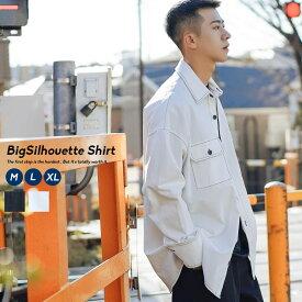 【メール便対応】 韓国 ファッション メンズ シャツ ビッグシルエット ビッグシャツ オーバーサイズ 長袖 ステッチデザイン オルチャンファッション 韓国服 デイリーコーデ ジェンダーレス korea