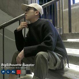 ビックシルエット ニットセーター 韓国 ストリートファッション ドロップショルダー オルチャンファッション 韓国服 デイリーコーデ ジェンダーレス korea