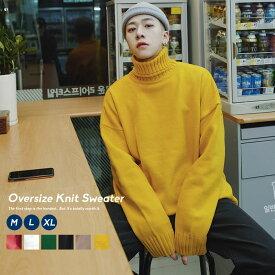 韓国 ファッション メンズ セーター ニット メンズ タートルネック ビッグシルエット 長袖 無地 おしゃれ ドロップショルダー オルチャンファッション 韓国服 デイリーコーデ ジェンダーレス korea