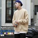 【再販 メール便対応 あったか裏起毛♪】 韓国 ファッション メンズ トレーナー 秋冬 厚手 ビックシルエット ゆったり…