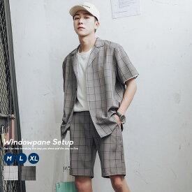 セットアップ メンズ 半袖 夏 韓国 ファッション 上下セット ウィンドウペンチェック 韓国服 ストリート オープンカラーシャツ チェックパンツ おしゃれ オルチャンファッション デイリーコーデ モード