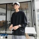 【8/2再販 メール便対応】 韓国 ファッション メンズ ビッグシルエット tシャツ 半袖 無地 ドロップショルダー オルチャンファッション…