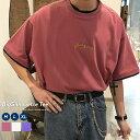 ビッシルエット tシャツ メンズ 半袖 韓国 ファッション 無地 オーバーサイズ オルチャンファッション 韓国服 デイリーコーデ ジェンダ…