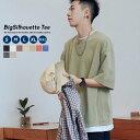 【再販 メール便送料無料】 韓国 ファッション メンズ tシャツ ビッグシルエット 半袖 無地 おしゃれ ビッグtシャツ …