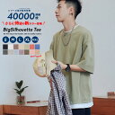 【7/19より待望の血色カラー登場!! メール便送料無料】 韓国 ファッション メンズ tシャツ ビッグシルエット レイヤー…