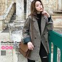 韓国 ファッション レディース コート 冬 ミドル丈 タータンチェック チェスターコート おしゃれ オルチャンファッシ…