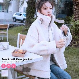 レディース ボアジャケット 冬 ムスタン ボアブルゾン 韓国ファッション フェイクムートン ボア もこもこ おしゃれ オルチャンファッション 韓国服 デート カジュアル 20代 30代