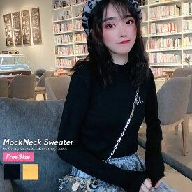 韓国 ファッション レディース ニット セーター モックネック 秋冬 トップス ワンポイント 刺繍 おしゃれ スウェット フリーサイズ きれいめ オルチャンファッション 韓国服