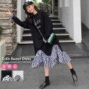 韓国 ワンピース 春 カジュアル ロング フリル ギンガムチェック スウェット レディース フレアスカート オルチャンファッション 体系カバー 着やせ 大きいサイズ マタニティウェア ゆったり 韓国服