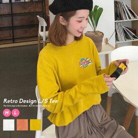【メール便対応】 韓国 ファッション tシャツ 長袖 レディース ロンt カジュアル レトロ クラシック オルチャンファッション 韓国服