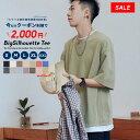 【SALE★今だけクーポン利用で2000円 メール便送料無料】 韓国 ファッション メンズ tシャツ ビッグシルエット レイヤ…