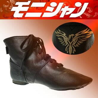 """爵士鞋 DMJ 5 外交舞舞蹈鞋 / ★ 超级轻量 ! 专业规格 ★ 舞蹈从初学者到专家从收藏航空削减""""爵士节拍爵士舞鞋莎莎啦啦队尊巴舞。"""
