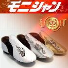 ジャズシューズダンスシューズ社交ダンスMJ1010☆新発売!金、銀、白と特徴的なカラーのオリジナルシューズです!