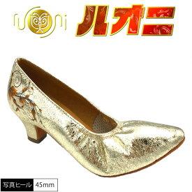 社交ダンス シューズ 女性モダンFM1101-J-TC ステージ 舞台 ソシアル 靴 メンズ レディース  サイズ交換可 ルオニダンスシューズ 社交ダンスシューズルオニ 高品質低価格