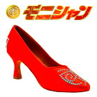 【セミオーダー】RM18女性モダンシューズ/女性モダンダンスシューズ/スタンダードシューズ/ダンスシューズ/社交ダンスシューズ/ダンス用品/靴