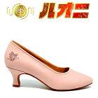 【即納】モニシャン・ダンスシューズ(靴)【練習用にもお勧め】女性モダンダンスシューズDFM1075