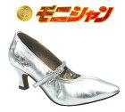 【セミオーダー】モニシャン・ダンスシューズ(靴)【練習用にもお勧め】取り外し可能なベルト付人気の女性モダンダンスシューズFM1181