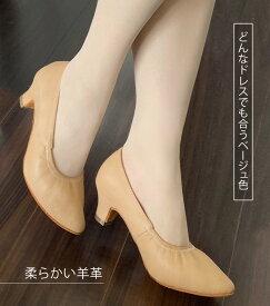 モニシャン社交ダンスシューズルオニ女性シャーリングモダンシューズRM34ステージ舞台ソシアル靴メンズレディースサイズ交換可♪どんな衣裳でも合うページュ色♪ルオニダンスシューズ希少素材在庫一掃限定販売